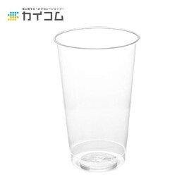 プラスチックカップ 使い捨て 業務用 コップ プラカップ プログラスDI-360Dサイズ : Φ77×122H(mm)(360ml)入数 : 50単価 : 18.00円(税抜)