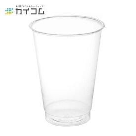 プラスチックカップ 使い捨て 業務用 コップ プラカップ プログラスCI-415Dサイズ : Φ88×117H(mm)(420ml)入数 : 500単価 : 19.42円(税抜)