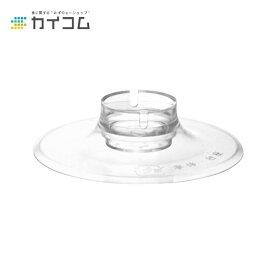 デザート カップ グラス パフェ コップ プラスチック 使い捨て 業務用プログラスS-5920(足)サイズ : 22(穴)×60×15mm入数 : 1000単価 : 9.95円(税抜)