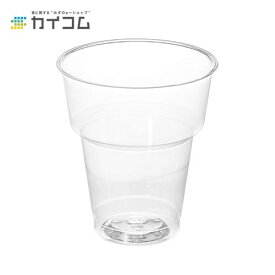 デザート カップ グラス コップ プラスチック 使い捨て 業務用サンデーカップ(大)DI-205サイズ : Φ77×87mm(220cc)入数 : 50単価 : 14.77円(税抜)