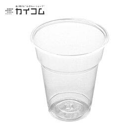 デザート カップ グラス コップ プラスチック 使い捨て 業務用サンデーカップ(中)DI-160サイズ : Φ71×80H(mm)(160ml)入数 : 1000単価 : 12.3円(税抜)