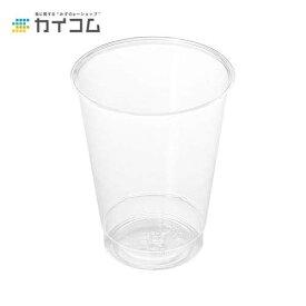 プラスチックカップ 業務用 使い捨てコップ プラカップ プログラスDI-270Dサイズ : Φ77×96H(mm)(270ml)入数 : 50単価 : 14.88円(税抜)