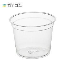 プラスチックカップ 使い捨て 業務用 コップ プラカップ プログラスEI-75Dサイズ : 57Φ×44mm入数 : 2000単価 : 6.53円(税抜)