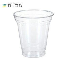 プラスチックカップ 使い捨て 業務用 コップ プラカップ クリアカップT360SS(10オンス)サイズ : Φ96×95H(mm)(360ml)入数 : 1000単価 : 8.7円(税抜)