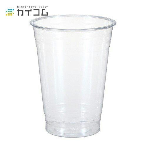 プラスチックカップ 使い捨て 業務用 コップ プラカップ クリアカップT510M(16オンス)サイズ : 96φ×120mm(510cc)入数 : 1000単価 : 9.8円(税抜)