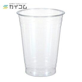 プラスチックカップ 使い捨て 業務用 コップ プラカップ クリアカップT510M(16オンス)サイズ : Φ96×120H(mm)(510ml)入数 : 1000単価 : 9.8円(税抜)