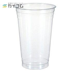 プラスチックカップ 使い捨て 業務用 コップ プラカップ クリアカップT600L(20オンス)サイズ : Φ96×138H(mm)(600ml)入数 : 1000単価 : 10.82円(税抜)