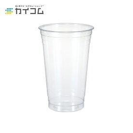 プラスチックカップ 使い捨て 業務用 コップ プラカップ クリアカップT600L(20オンス)サイズ : Φ96×138H(mm)(600ml)入数 : 50単価 : 12.02円(税抜)