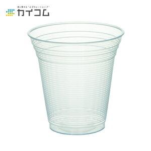 デザート カップ グラス コップ プラスチック 使い捨て 業務用 デザートカップPP88-300(ブルー) サイズ : φ87×89H(mm)(300ml) 入数 : 800