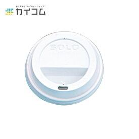 TL38R(8オンスホット用)白サイズ : Φ82入数 : 100単価 : 5.55円(税抜)