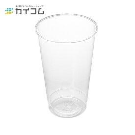 プラスチックカップ 使い捨て 業務用 コップ プラカップ プログラスDI-300Dサイズ : Φ77×120H(mm)(300ml)入数 : 1000単価 : 15.12円(税抜)