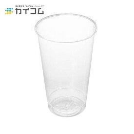 プラスチックカップ 使い捨て 業務用 コップ プラカップ プログラスDI-300Dサイズ : Φ77×120H(mm)(300ml)入数 : 50単価 : 16.80円(税抜)