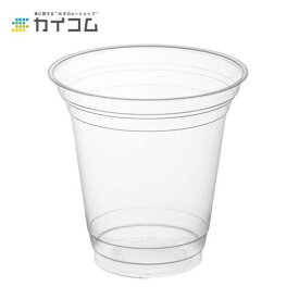 プラスチックカップ 使い捨て 業務用 コップ プラカップ BIP-362D(透明)サイズ : Φ96×95H(mm)(360ml)入数 : 1000単価 : 9.95円(税抜)