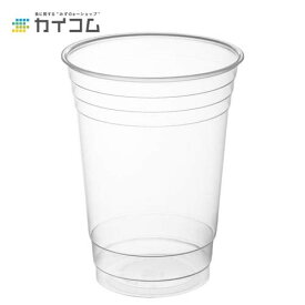プラスチックカップ 使い捨て 業務用 コップ プラカップ BIP-562Dサイズ : 96Φ×125mm(560cc)入数 : 500単価 : 18.17円(税抜)