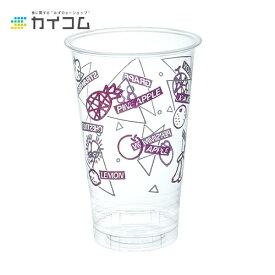 プラスチックカップ 使い捨て 業務用 おしゃれ かわいい コップ プラカップ プラストCP79-340G(フルーツ)サイズ : Φ79.2×120H(mm)(343ml)入数 : 1000単価 : 10.72円(税抜)