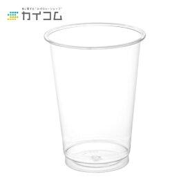 プラスチックカップ 使い捨て 業務用 コップ プラカップ TAPS78-300(10オンス)サイズ : 78Φ×104mm(300cc)入数 : 1000個単価 : 9.9円(税抜)