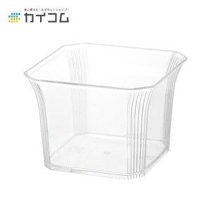 デザート カップ グラス コップ プラスチック 使い捨て 業務用 スイートカップ サイズ : φ70×50H(mm)(140ml) 入数 : 500