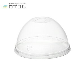 プラスチックカップ 使い捨て 業務用 コップ プラカップ プログラスL-83HUサイズ : (ドームフタ)入数 : 2000単価 : 7.63円(税抜)