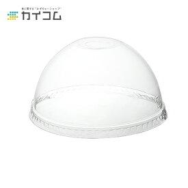 プラスチックカップ 使い捨て 業務用 コップ プラカップ プログラスL-96HUサイズ : Φ96×53H(mm)入数 : 2000単価 : 6.7円(税抜)