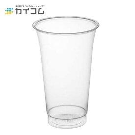 プラスチックカップ 使い捨て 業務用 コップ プラカップ DIP-302D(透明)サイズ : Φ77×120H(mm)(300ml)入数 : 1000単価 : 13.41円(税抜)
