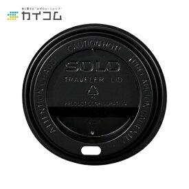 TL38B(8オンスホット用) 黒サイズ : Φ82入数 : 100単価 : 5.55円(税抜)
