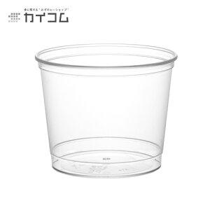 デザート カップ グラス コップ プラスチック 使い捨て 業務用 ボンカップ サイズ : φ88×69H(mm)(290ml) 入数 : 500