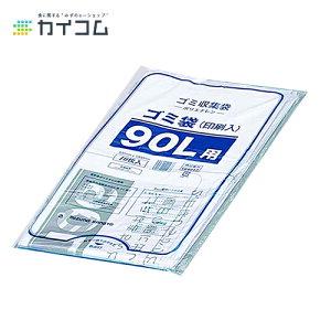 【ポイント10倍!〜7/9 11:59】 ゴミ袋 90L(印刷入) サイズ : 900×1000×0.025mm 入数 : 10