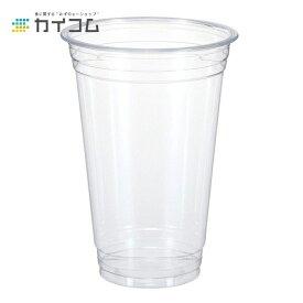 プラスチックカップ 使い捨て 業務用 コップ プラカップ クリアカップ T88-400(13オンス)サイズ:Φ88×120H(mm)(400ml)入数:1000単価:8.86円(税抜)
