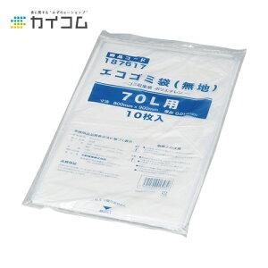 エコ ゴミ袋 70L(無地) サイズ : 800×900×0.018mm 入数 : 500
