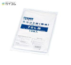 エコ ゴミ袋 70L(無地) サイズ : 800×900×0.018mm 入数 : 10
