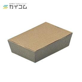 ランチボックス(S) クラフトサイズ : 150×100×45mm入数 : 200単価 : 27円(税抜)ランチボックス ランチBOX ランチケース 弁当箱 使い捨て 業務用 テイクアウト デリバリー おしゃれ レジャー 紙