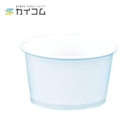 アイスクリーム デザート 使い捨て 業務用アイスカップ 180(白)サイズ : φ87×53(mm)(180ml)入数 : 1500単価 : 6.66円(税抜)