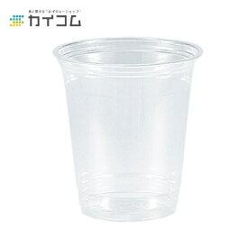 プラスチックカップ 使い捨て 業務用 コップ プラカップ 10オンスPETカップ(HTB10) 本体サイズ : Φ78×102.5H(mm)(295ml)入数 : 1000個単価 : 8.1円(税抜)