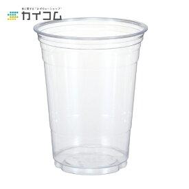 プラスチックカップ 使い捨て 業務用 コップ プラカップ 12オンスPETカップ(HTB12) 本体サイズ : Φ92×107.5H(mm)(410ml)入数 : 1000個単価 : 8.8円(税抜)