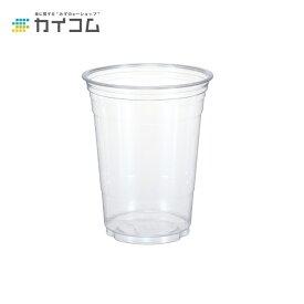 プラスチックカップ 使い捨て 業務用 コップ プラカップ 12オンスPETカップ(HTB12) 本体サイズ : Φ92×107H(mm)(410ml)入数 : 50個単価 : 9.77円(税抜)