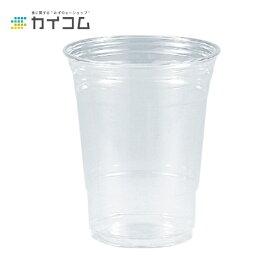 プラスチックカップ 使い捨て 業務用 コップ プラカップ 16オンスPETカップ(HTB16) 本体サイズ : Φ98×120.2H(mm)(524ml)入数 : 1000個単価 : 10.1円(税抜)
