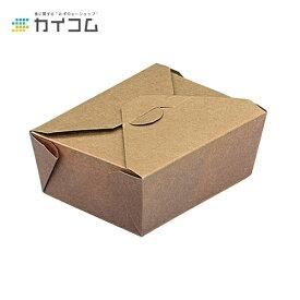ペイルパック #1.5(クラフト)サイズ:142×111×64mm(954ml)入数:300単価:30円(税抜)ランチボックス ランチBOX ランチケース 弁当箱 使い捨て 業務用 テイクアウト デリバリー おしゃれ レジャー 紙