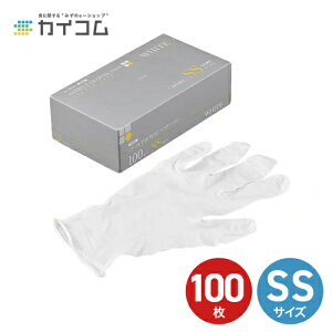 ニトリル手袋 100枚 使い捨て ニトリル ゴム 手袋 使い捨て手袋 ニトリルゴム手袋 N600 PRIME 薄手 粉無(パウダーフリー) 白 ホワイト WHITE (SS) 食品衛生法適合 サイズ : SS 入数 : 100
