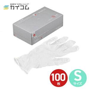 ニトリル手袋 白 100枚 使い捨て ニトリル ゴム 手袋 使い捨て手袋 ニトリルゴム手袋 N600 PRIME 薄手 粉無(パウダーフリー) ホワイト WHITE (S) 食品衛生法適合 サイズ : S 入数 : 100