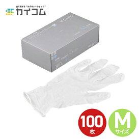 ニトリル手袋 ニトリル ゴム 手袋 100枚 使い捨て 使い捨て手袋 ニトリルゴム手袋 N600 PRIME 薄手 粉無(パウダーフリー) 白 ホワイト WHITE (M) 食品衛生法適合 サイズ:M 入数:100
