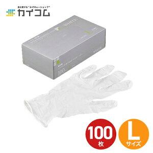ニトリル手袋 薄手 100枚 使い捨て ニトリルゴム手袋 ニトリル ゴム 手袋 使い捨て手袋 N600 PRIME 粉無(パウダーフリー) 白 ホワイト WHITE (L) 食品衛生法適合 業務用 サイズ : L 入数 : 100