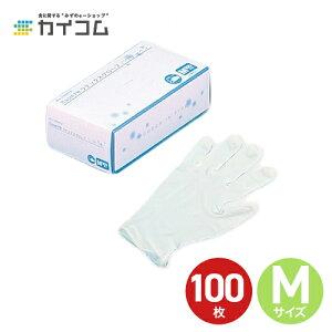 ラテックスゴム手袋 100枚 使い捨て ラテックスグローブ 粉付 (M) ナチュラル サイズ : (M) 入数 : 100