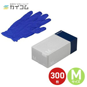 ニトリルゴム手袋 300枚 使い捨て N415 ニトリル手袋 粉無 DARK BLUE (M) サイズ : M 入数 : 300