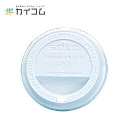 TL31R1(10オンスホット用)白サイズ : Φ87入数 : 100単価 : 6.66円(税抜)