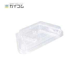 FKパックP-902(透明)サイズ : 97×182×19(19)mm入数 : 1800単価 : 8.62円(税抜)