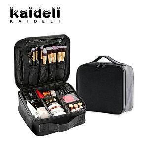 Kaideli 大容量 化粧ポーチ メイクボックス コスメ収納 コスメボックス 化粧品収納 化粧ボックス 持ち運び便利 化粧品入れ 小物入れ 無地 化粧道具 仕切り調節可能 ブラシ入れ 旅行ポーチ 旅