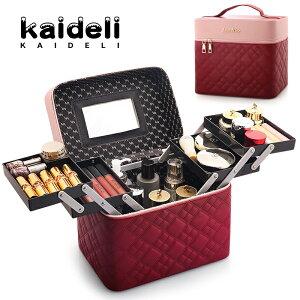 Kaideli メイクボックス 鏡付き 大容量 コスメボックス かわいい 持ち運び メイク 収納 プロ用 ケース ミラー付き 化粧ボックス 便利 可愛い トレー 送料無料 4色