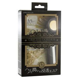 グレースフルゴールドイオン美容器&美容液マスクセット お肌のハリ、透明感、毛穴汚れなどの悩みに