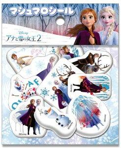 アナと雪の女王2 マシュマロシール 10種類のシール