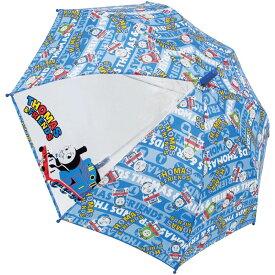 キッズ傘 きかんしゃトーマス ロゴボーダー 50cm キャラクターキッズ傘 長傘